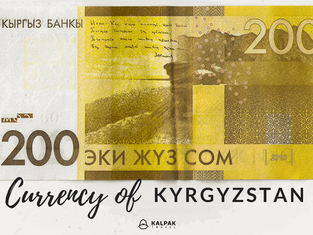 Kyrgyzstan money and currency