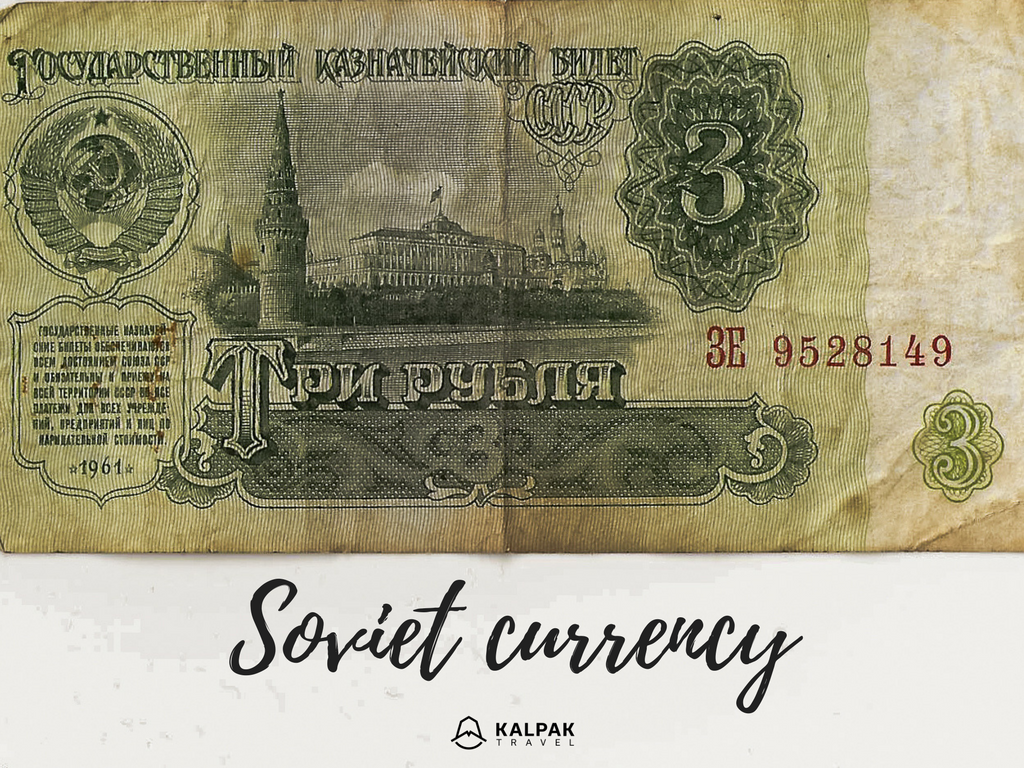 Money in central asia kalpak travel soviet money and currency biocorpaavc