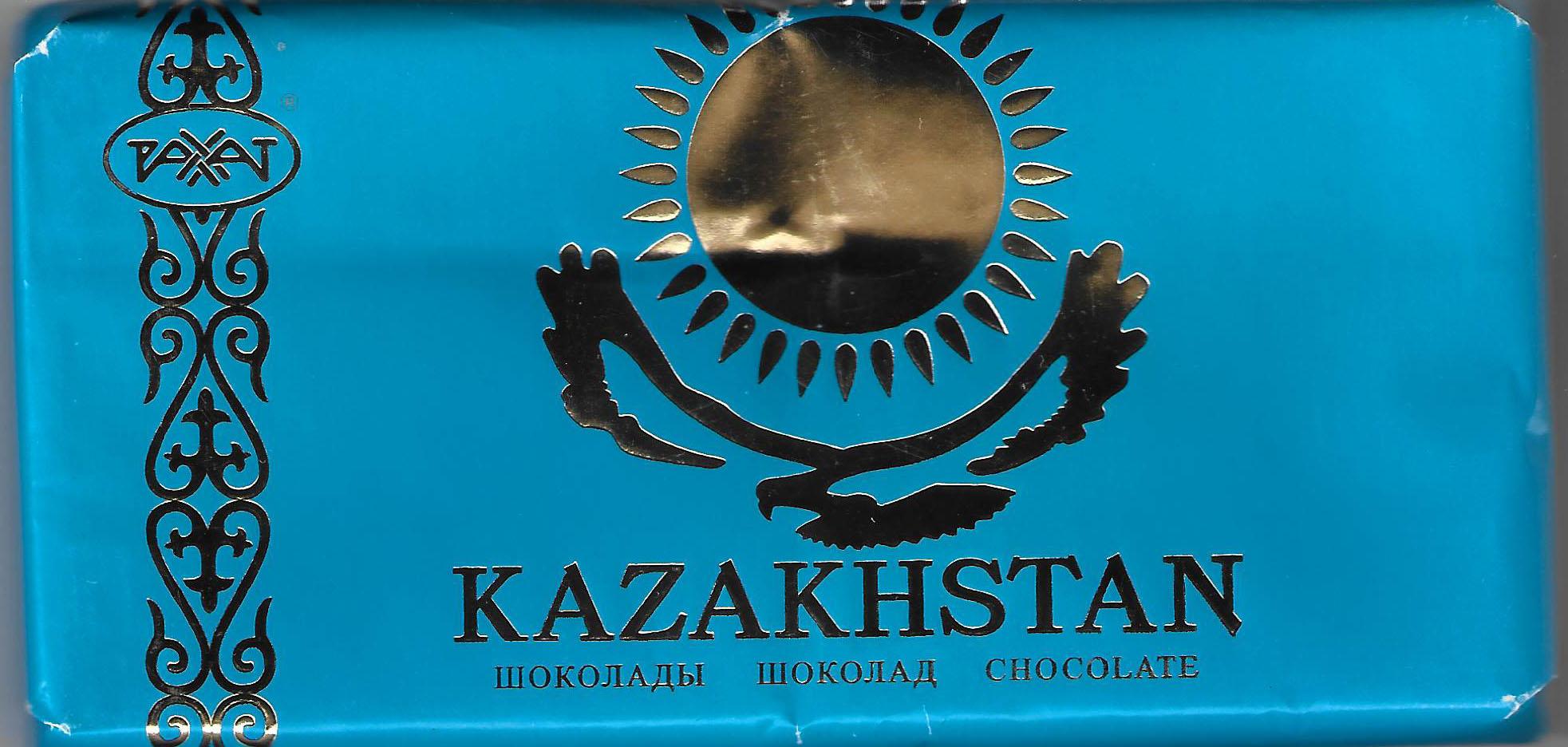 Kazakh Chocolate as a souvenir