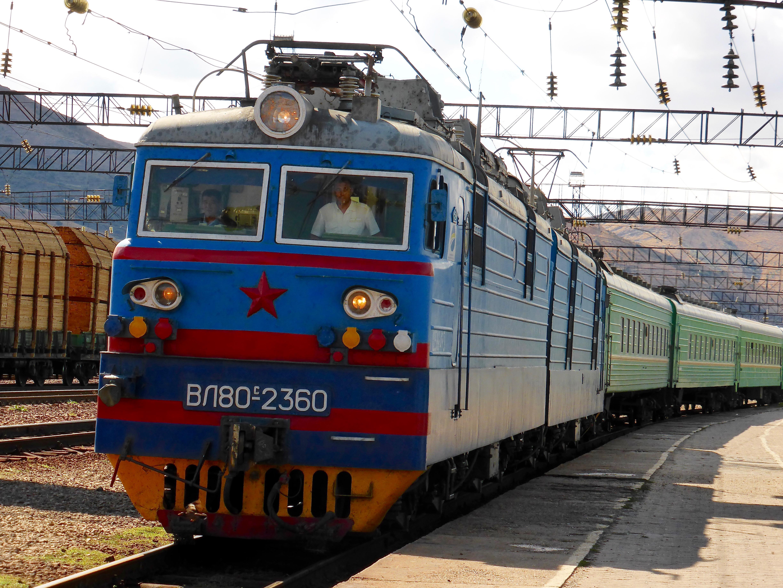 Kazakhstan train ride