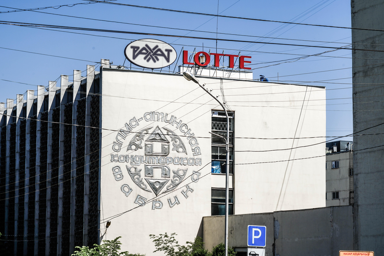 Almaty kazakh chocolate factory