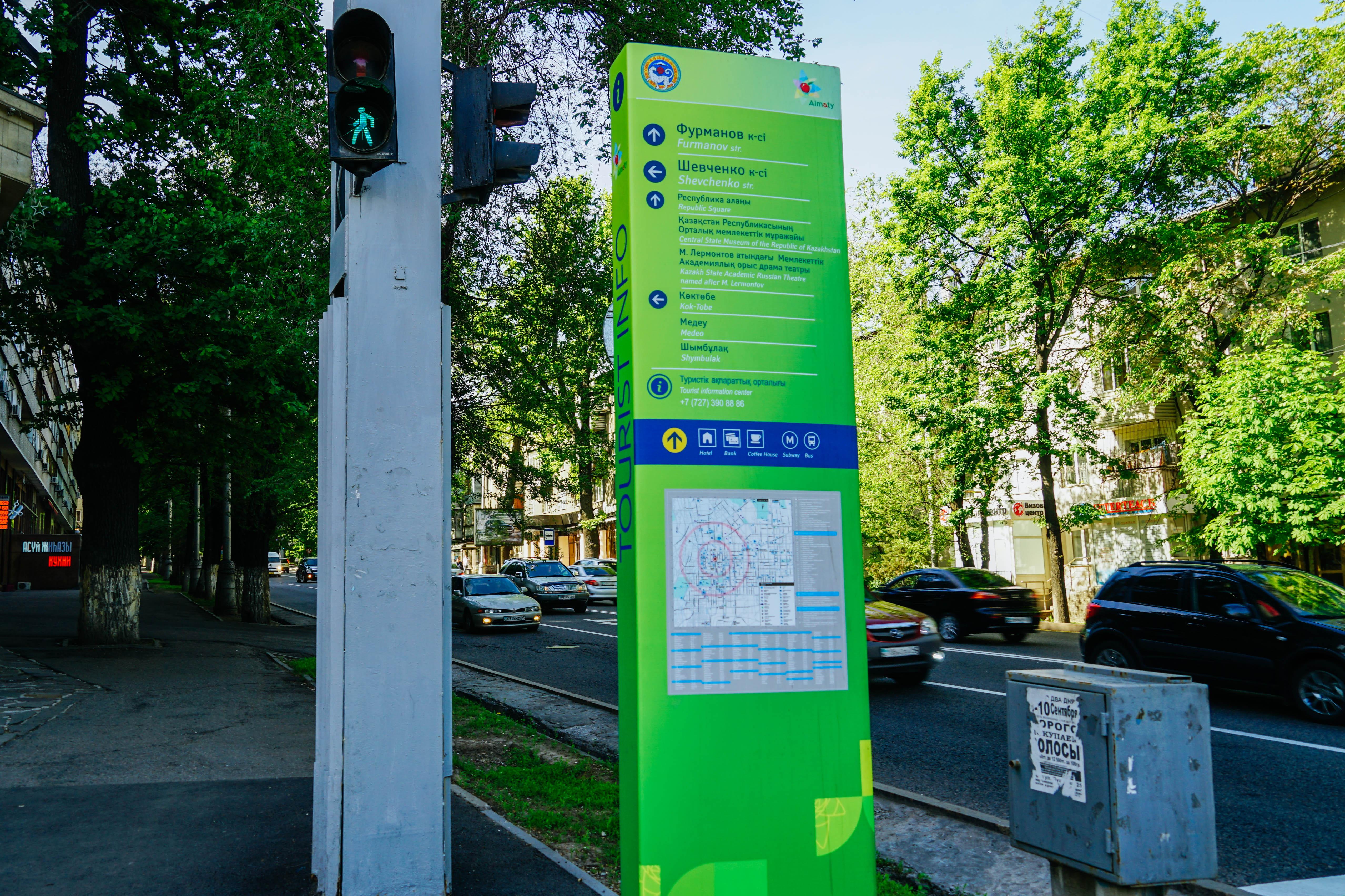 Almaty city signs